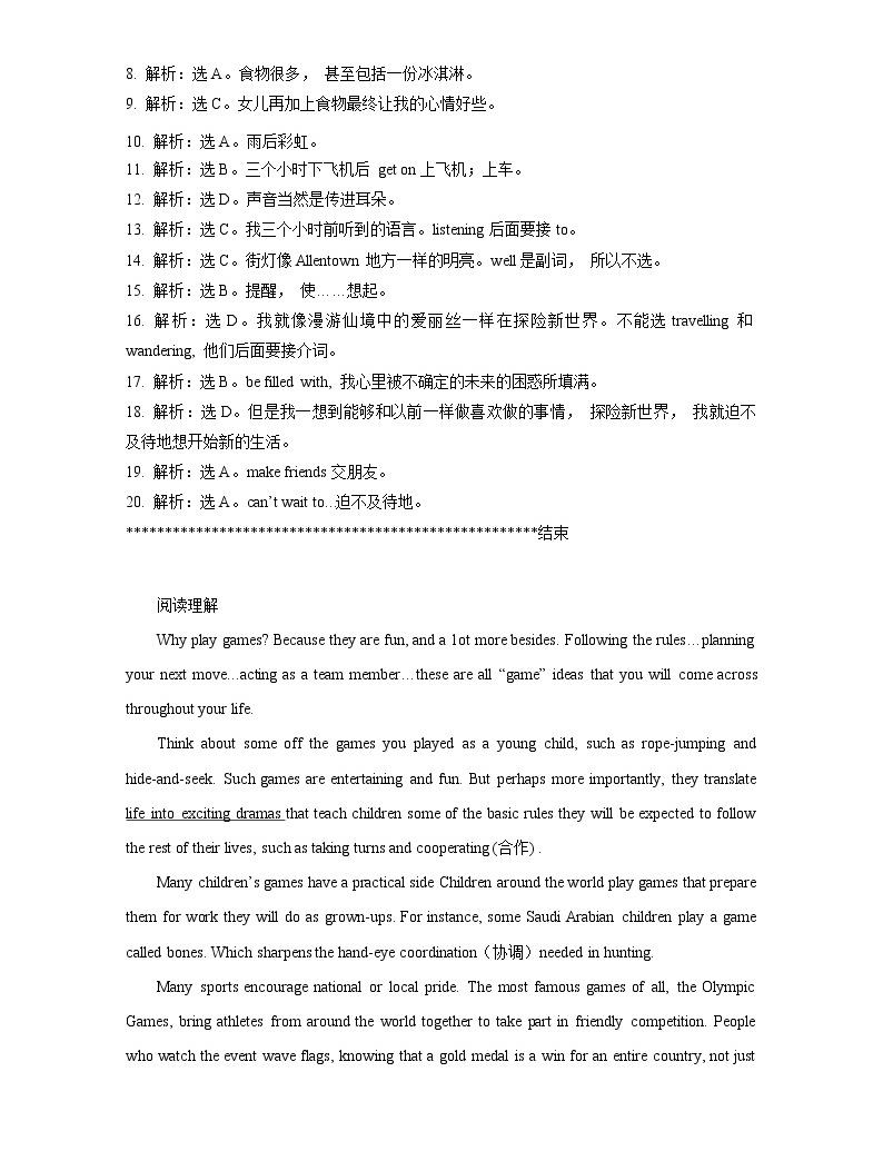 20套高考英語完型填空+閱讀+單選練習題+詳解 (4)03
