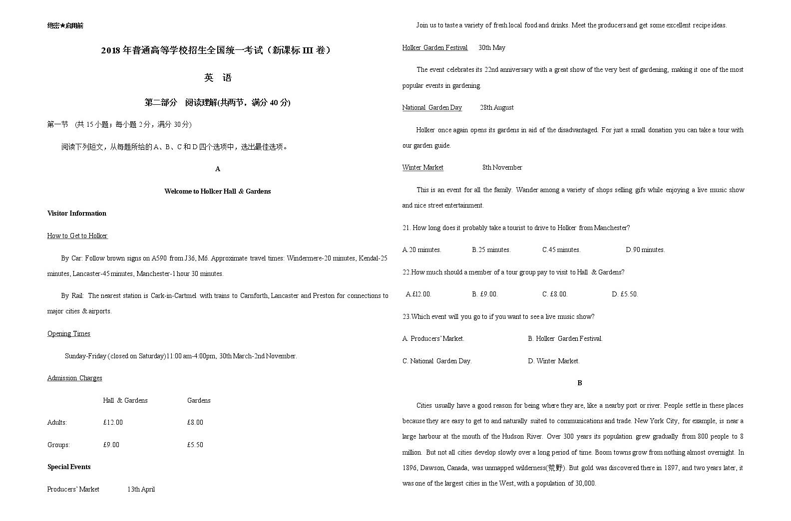 (精校版)2018年全國卷Ⅲ英語高考真題文檔版(含答案)01