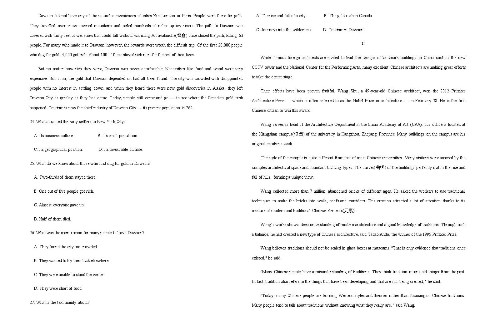 (精校版)2018年全國卷Ⅲ英語高考真題文檔版(含答案)02