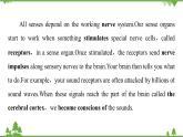 牛津譯林版英語高一下冊必修3 Unit 1 The world of our senses PPT課件+教案+練習