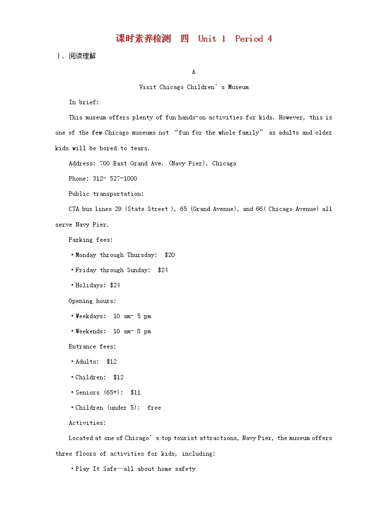 外研版(2019) 選擇性必修 第二冊 Unit 1 Growing up 課時練word版含答案(3份打包)01