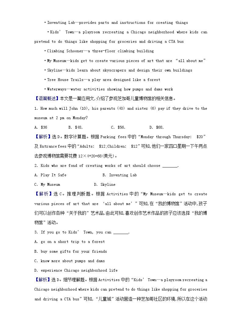 外研版(2019) 選擇性必修 第二冊 Unit 1 Growing up 課時練word版含答案(3份打包)02