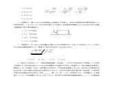 3.2 摩擦力—【新教材】人教版(2019)高中物理必修第一册课件+教学设计+检测