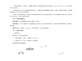 4.3 牛顿第二定律 —【新教材】人教版(2019)高中物理必修第一册课件+教学设计+检测