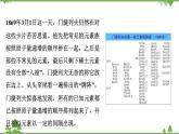 苏教版高中化学必修第一册5.1.1 元素周期律(教案+课件+练习+学案)